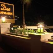 Dee-Andaman_6