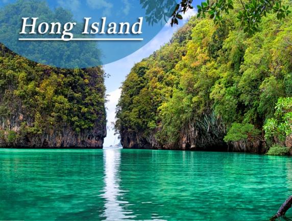 Hong Island