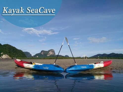 Kayak SeaCave
