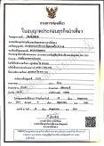 licensed34-02010